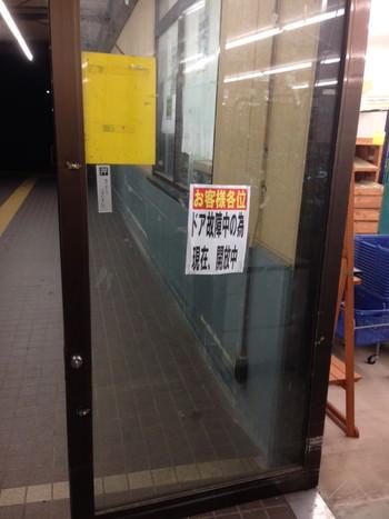 スーパーマーケットヒンジ ドア取り付け