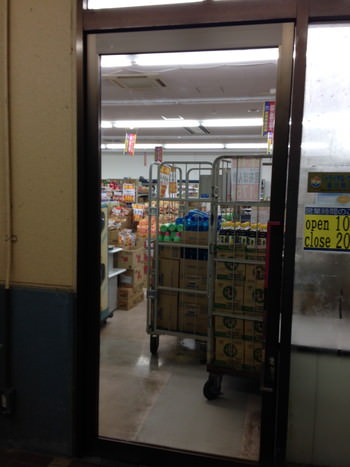 スーパーにドア設置