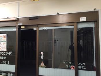 薬局 自動ドア 施工完了