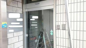 テナントビル自動ドア修理