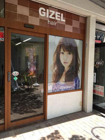 GIZEL hair様 自動ドア工事終了