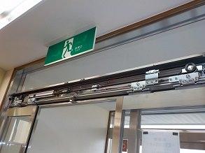 内側自動ドア装置取替前