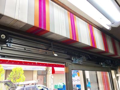 クリーニング店 自動ドア装置入れ替え工事