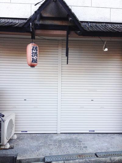 大阪市西成区シャッター入れ替え工事