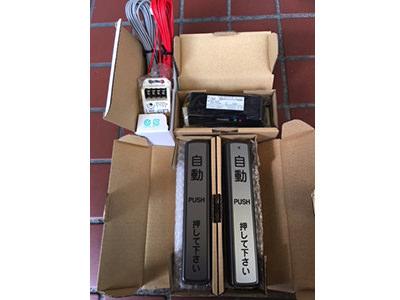 タッチセンサー・補助光線・受信機