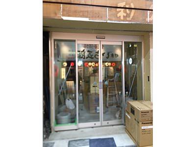 フロントサッシ&自動ドア装置施工完了