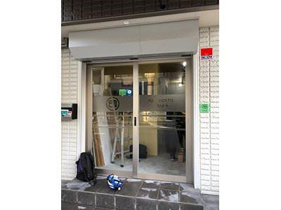 自動ドア装置施工前表
