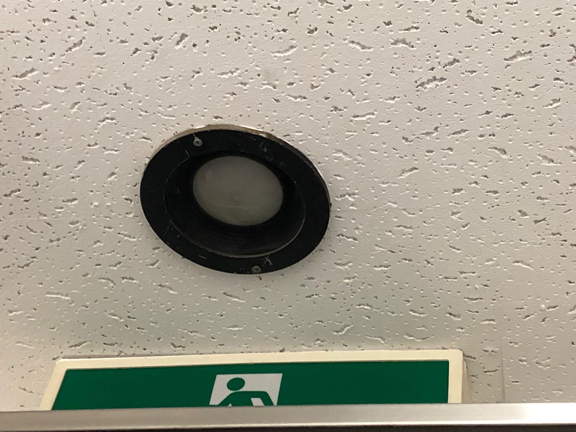 天井埋め込みセンサー取替前