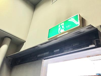 自動ドア装置入替前